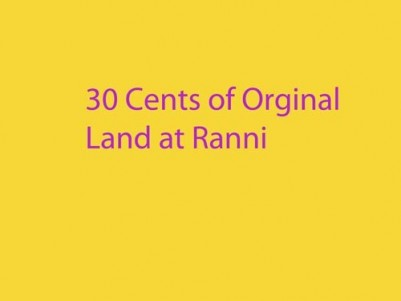 30 Cents of Riverview Land for sale at Ranni,Pathanamthitta.