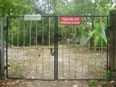 60 Cents of Residential Land for sale at Thumpoly,Alappuzha.