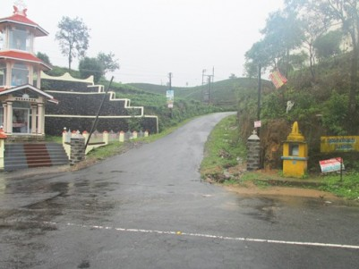 1 Acre Land for sale at Vagamon,Kottayam.
