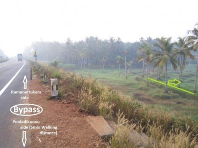 28.5 cent land near malapparamba bypass with bypass frontage