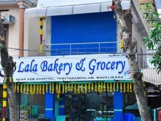 Bakery for sale in Mavelikkara