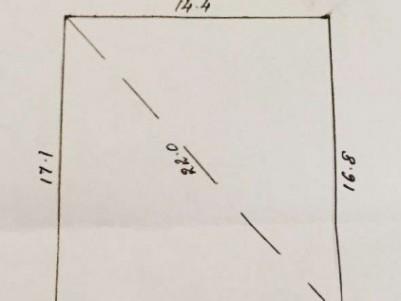 6 Cent Residential Plot for sale at Arayalthara,Kakkad,Kannur.