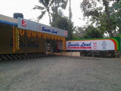 Golden Opportunity to Buy a Running Business at Kanjirappally,Kottayam.