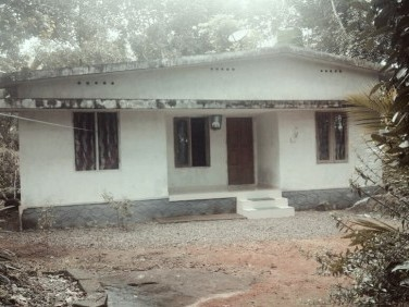 2 BHK Independent House for Sale at Kanjirappally, Kottayam