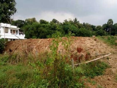 Residential Land for Sale at Kinassery, Palakkad