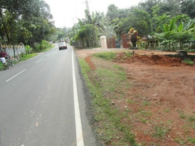1.1 Acre Land for sale Near Bankpady,Vakathanam,Kottayam.