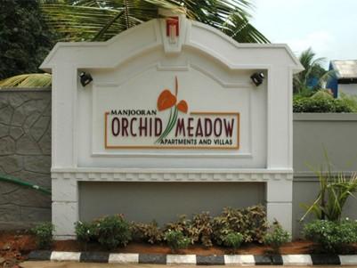 Orchid Meadows (Manjooran's)