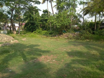 Residential Land for sale at Konthuruthy, Thevara, Ernakulam