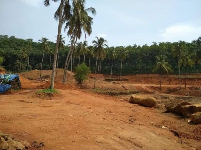 7 Acres of Commercial land for sale Near Peechi Dam, Thrissur