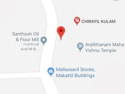 75 Cents of Residential land for sale Near Anjilithanam, Chirayil Kulam, Pathanamthitta