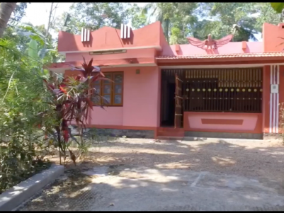 18.5 CENT ROAD SIDE LAND WITH 1250 SQ FT HOUSE FOR SALE AT PANDANAD CHENGANNUR