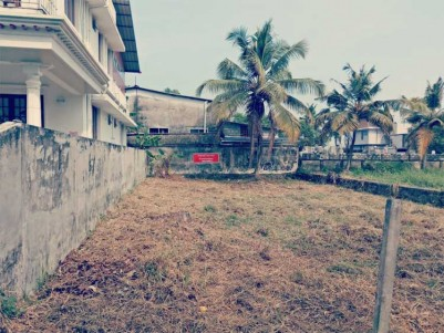 Residential Land For Sale at Near Aster Medicity, Ernakulam.