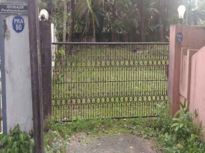 Residential Land for Immediate Sale at Near Companypadi, Aluva.