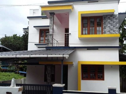 3 BHK, 1350 SqFt House on 4 Cents for Sale at Chottanikkara, Ernakulam