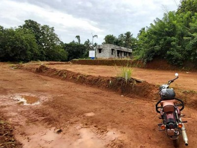 Residential plots for Sale at Vaniyamkulam, Palakkad.