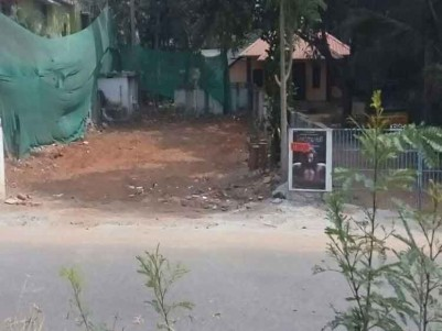 Commercial Land for Sale at Kazhakoottam, Trivandrum.