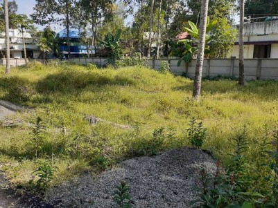 20 Cents of Residential land for sale at Udayamperoor, Ernakulam