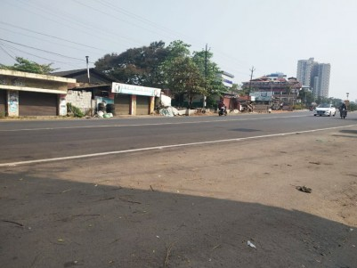 26.5 Cents of Commercial land for sale at Kottayam