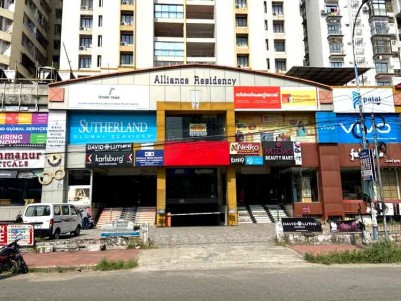 Commercial Property for sale in Kochi( Marine Drive)