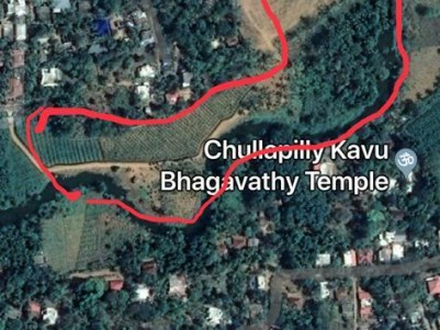 9 Acres of land for sale in Kothamangalam,Ernakulam