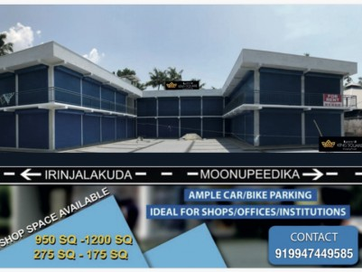 Shops for Rent at Moonupeedika,Perinjanam,Thrissur