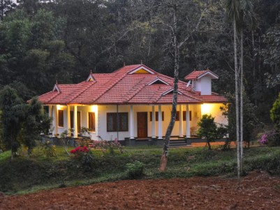 Blooms Green Farm For Sale at Wayanad