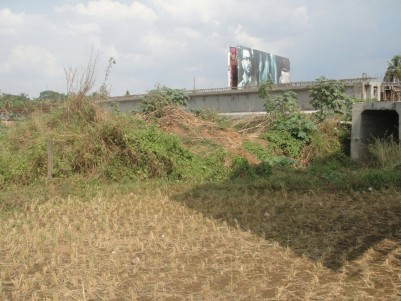Agricultural Land For Sale at  Vadakkencherry, Palakkad