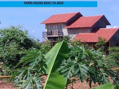 FARMLAND, FARM PLOTS & FARMHOUSES NEAR BANGALORE IN TAMIL NADU