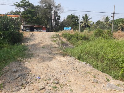 3 Acre Original Pucca Land for sale at Thottappally Alleppey district