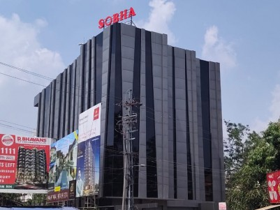 Rent - Commercial Building at Poonkunnam, Thrissur