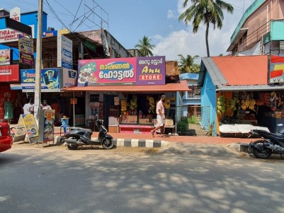 Commercial Land For Sale at Kazhakuttom, Trivandrum