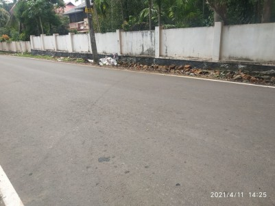 20 Cents of Residential land for sale near MC road Vembally, Eattumanoor, Kottayam
