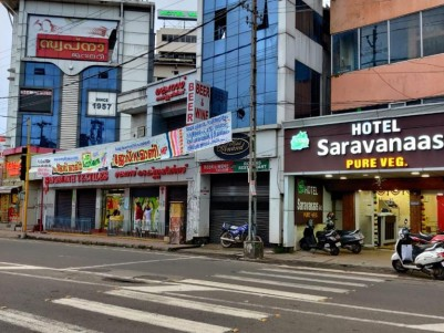 Commercial Building For Sale at Changanasserry,Kottayam
