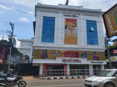 Commercial Building in 14 Cents for sale at Manarkkad, Palakkad